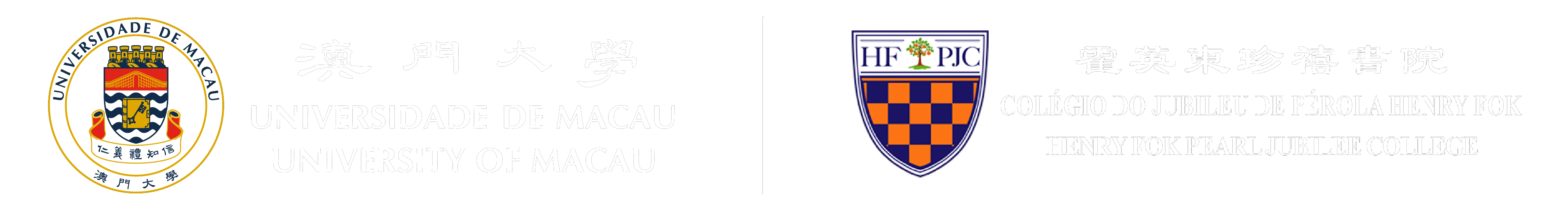 Henry Fok Pearl Jubilee College | University of Macau Logo